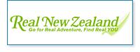 リアルニュージーランド:ニュージーランドでのトレッキング、カヤック、トレイルラン、MTBなどアウトドア・アクティビティ情報と参加申込を日本語で